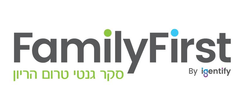 Family First סקר גנטי טרום הריון